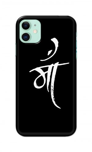 For Apple iPhone 11 Printed Mobile Case Back Cover Pouch (Maa Mother)