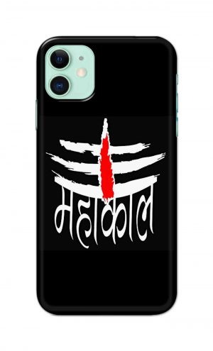 For Apple iPhone 11 Printed Mobile Case Back Cover Pouch (Mahakaal)