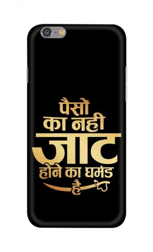 For Apple iPhone 6 6s Printed Mobile Case Back Cover Pouch (Paison Ka Nahi Jaat Hone Ka Ghamand Hai)