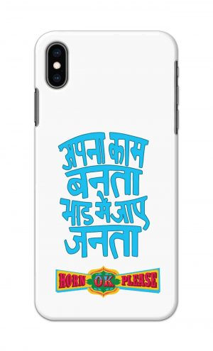 For Apple iPhone XS Max Printed Mobile Case Back Cover Pouch (Apna Kaam Banta Bhaad Me Jaaye Janta)
