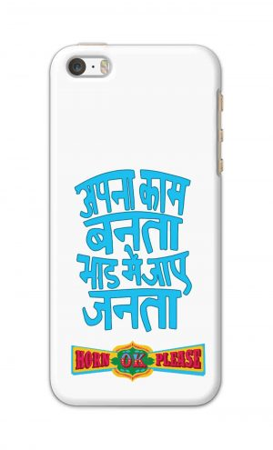 For Apple iPhone 5c Printed Mobile Case Back Cover Pouch (Apna Kaam Banta Bhaad Me Jaaye Janta)