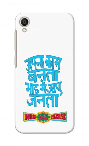 For Asus ZenFone Lite L1 Printed Mobile Case Back Cover Pouch (Apna Kaam Banta Bhaad Me Jaaye Janta)