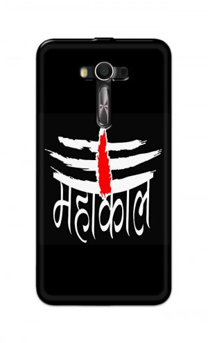 For Asus Zenfone 2 Laser ZE550KL Printed Mobile Case Back Cover Pouch (Mahakaal)