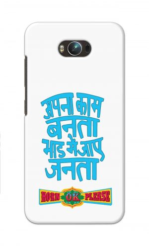 For Asus Zenfone Max Printed Mobile Case Back Cover Pouch (Apna Kaam Banta Bhaad Me Jaaye Janta)