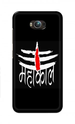 For Asus Zenfone Max Printed Mobile Case Back Cover Pouch (Mahakaal)