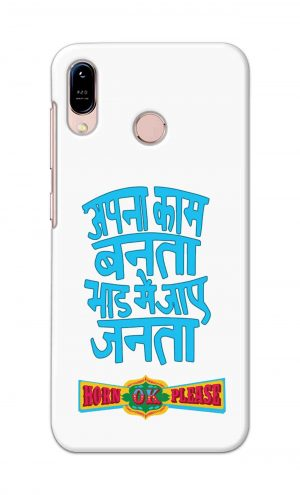 For Asus Zenfone Max M1 Printed Mobile Case Back Cover Pouch (Apna Kaam Banta Bhaad Me Jaaye Janta)