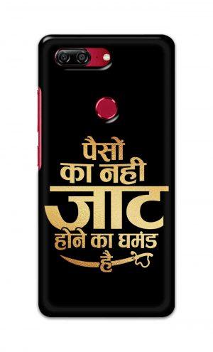 For Gionee M7 Printed Mobile Case Back Cover Pouch (Paison Ka Nahi Jaat Hone Ka Ghamand Hai)