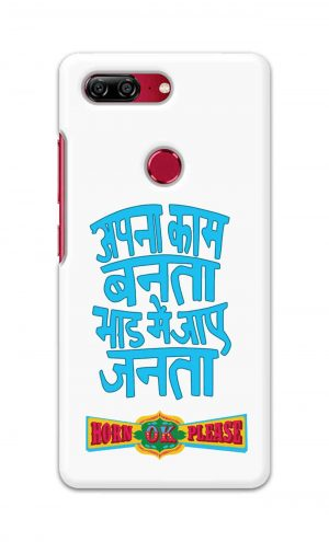 For Gionee M7 Printed Mobile Case Back Cover Pouch (Apna Kaam Banta Bhaad Me Jaaye Janta)