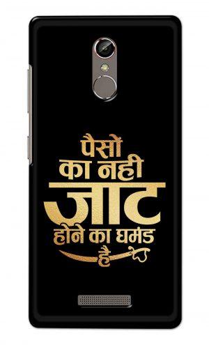 For Gionee S6S Printed Mobile Case Back Cover Pouch (Paison Ka Nahi Jaat Hone Ka Ghamand Hai)