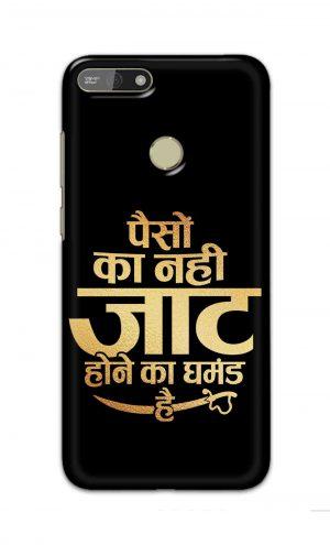 For Huawei Honor 7A Printed Mobile Case Back Cover Pouch (Paison Ka Nahi Jaat Hone Ka Ghamand Hai)