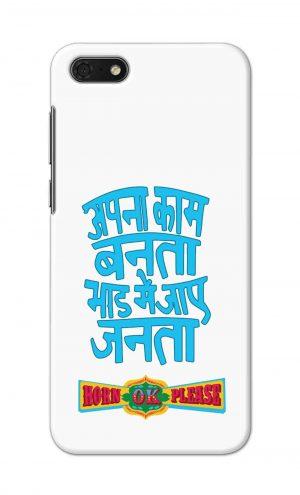 For Huawei Honor 7s Printed Mobile Case Back Cover Pouch (Apna Kaam Banta Bhaad Me Jaaye Janta)