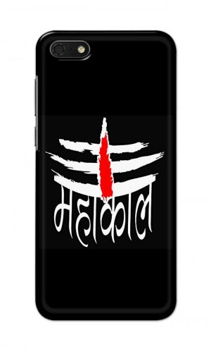 For Huawei Honor 7s Printed Mobile Case Back Cover Pouch (Mahakaal)