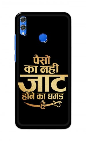 For Huawei Honor 8X Printed Mobile Case Back Cover Pouch (Paison Ka Nahi Jaat Hone Ka Ghamand Hai)