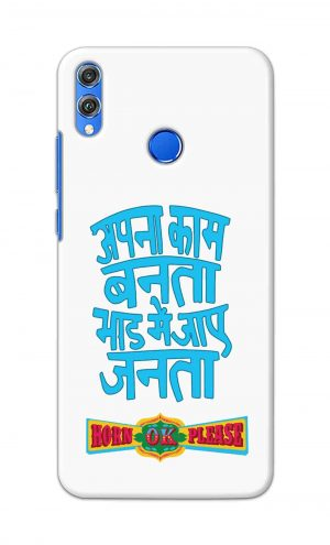 For Huawei Honor 8X Printed Mobile Case Back Cover Pouch (Apna Kaam Banta Bhaad Me Jaaye Janta)