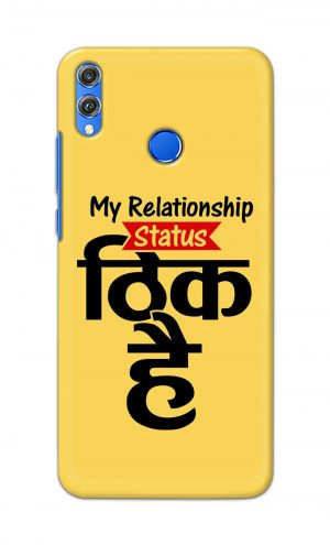 For Huawei Honor 8X Printed Mobile Case Back Cover Pouch (My Relationship Status)
