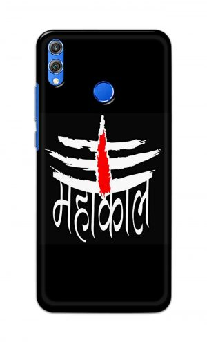 For Huawei Honor 8X Printed Mobile Case Back Cover Pouch (Mahakaal)