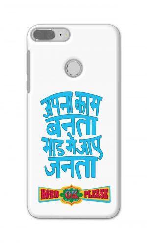 For Huawei Honor 9 Lite Printed Mobile Case Back Cover Pouch (Apna Kaam Banta Bhaad Me Jaaye Janta)