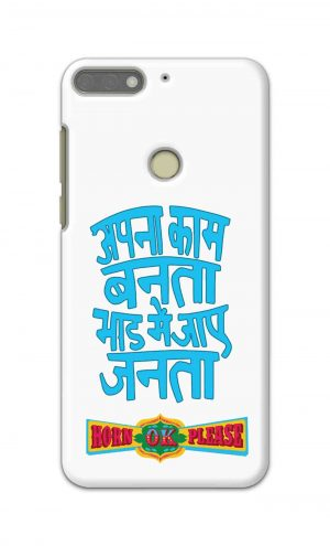 For Huawei Honor 7C Printed Mobile Case Back Cover Pouch (Apna Kaam Banta Bhaad Me Jaaye Janta)
