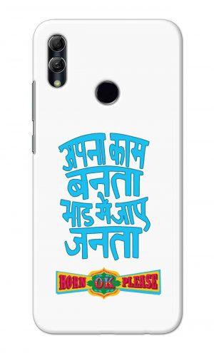 For Huawei Honor 10 Lite Printed Mobile Case Back Cover Pouch (Apna Kaam Banta Bhaad Me Jaaye Janta)