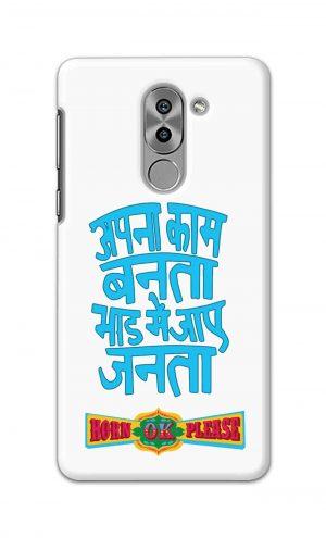 For Huawei Honor 6X Printed Mobile Case Back Cover Pouch (Apna Kaam Banta Bhaad Me Jaaye Janta)