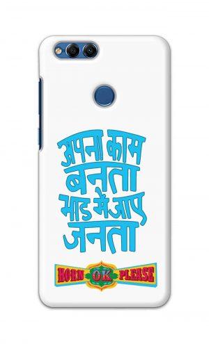 For Huawei Honor 7X Printed Mobile Case Back Cover Pouch (Apna Kaam Banta Bhaad Me Jaaye Janta)
