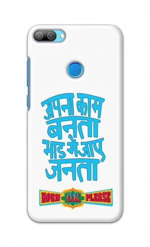 For Huawei Honor 9N Printed Mobile Case Back Cover Pouch (Apna Kaam Banta Bhaad Me Jaaye Janta)