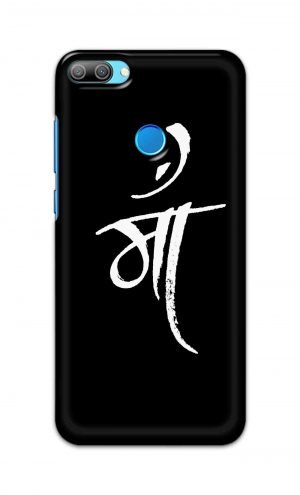 For Huawei Honor 9N Printed Mobile Case Back Cover Pouch (Maa Mother)