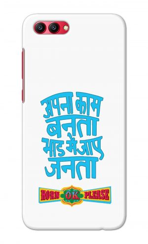 For Huawei Honor V10 Printed Mobile Case Back Cover Pouch (Apna Kaam Banta Bhaad Me Jaaye Janta)