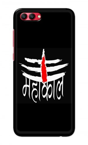 For Huawei Honor V10 Printed Mobile Case Back Cover Pouch (Mahakaal)