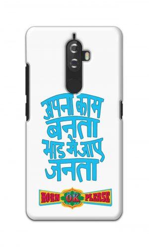 For Lenovo K8 Plus Printed Mobile Case Back Cover Pouch (Apna Kaam Banta Bhaad Me Jaaye Janta)