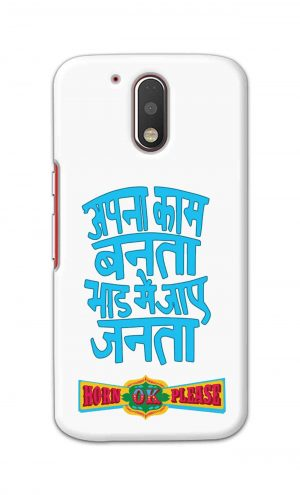 For Motorola Moto G4 Plus Printed Mobile Case Back Cover Pouch (Apna Kaam Banta Bhaad Me Jaaye Janta)
