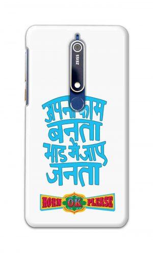 For Nokia 6.1 Printed Mobile Case Back Cover Pouch (Apna Kaam Banta Bhaad Me Jaaye Janta)