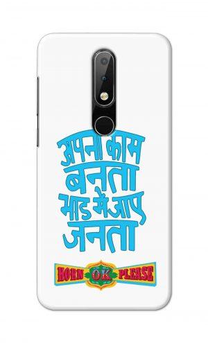 For Nokia 6.1 Plus Printed Mobile Case Back Cover Pouch (Apna Kaam Banta Bhaad Me Jaaye Janta)