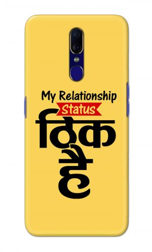 For OPPO F11 Printed Mobile Case Back Cover Pouch (My Relationship Status)