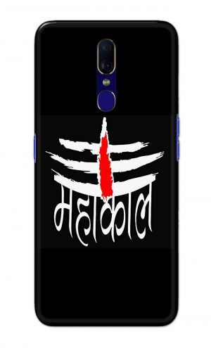 For OPPO F11 Printed Mobile Case Back Cover Pouch (Mahakaal)