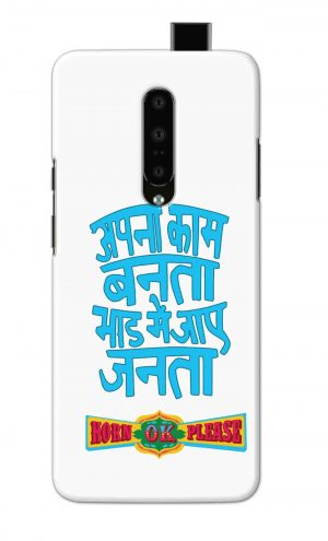 For OnePlus 7 Pro Printed Mobile Case Back Cover Pouch (Apna Kaam Banta Bhaad Me Jaaye Janta)