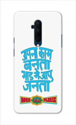 For OnePlus 7t Pro Printed Mobile Case Back Cover Pouch (Apna Kaam Banta Bhaad Me Jaaye Janta)