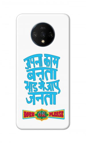 For OnePlus 7t Printed Mobile Case Back Cover Pouch (Apna Kaam Banta Bhaad Me Jaaye Janta)