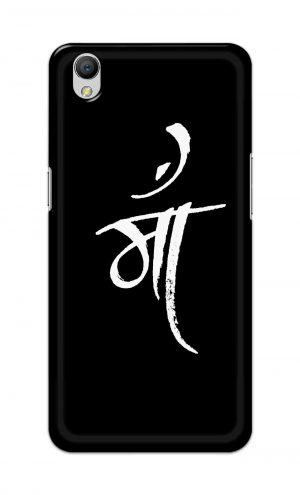 For OppoA37 Printed Mobile Case Back Cover Pouch (Maa Mother)