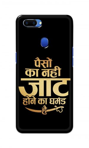 For Oppo A5 Printed Mobile Case Back Cover Pouch (Paison Ka Nahi Jaat Hone Ka Ghamand Hai)