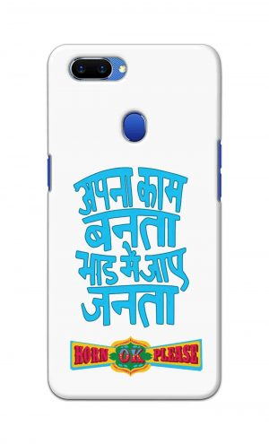 For Oppo A5 Printed Mobile Case Back Cover Pouch (Apna Kaam Banta Bhaad Me Jaaye Janta)