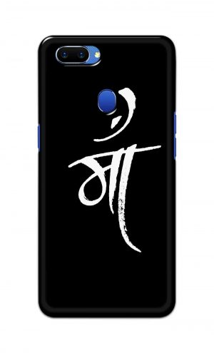 For Oppo A5 Printed Mobile Case Back Cover Pouch (Maa Mother)