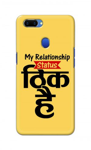 For Oppo A5 Printed Mobile Case Back Cover Pouch (My Relationship Status)