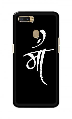 For Oppo A5s Printed Mobile Case Back Cover Pouch (Maa Mother)