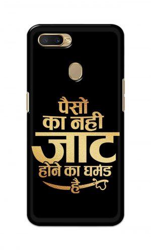 For OppoA5 Printed Mobile Case Back Cover Pouch (Paison Ka Nahi Jaat Hone Ka Ghamand Hai)