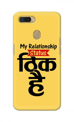 For OppoA5 Printed Mobile Case Back Cover Pouch (My Relationship Status)