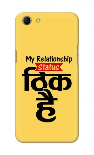 For Oppo A83 Printed Mobile Case Back Cover Pouch (My Relationship Status)