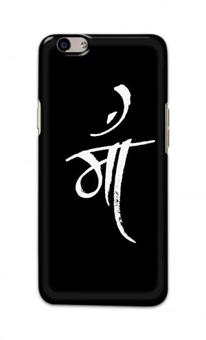 For Oppo F1s Printed Mobile Case Back Cover Pouch (Maa Mother)