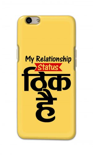 For Oppo F1s Printed Mobile Case Back Cover Pouch (My Relationship Status)