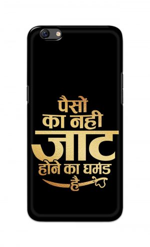 For Oppo F3 Printed Mobile Case Back Cover Pouch (Paison Ka Nahi Jaat Hone Ka Ghamand Hai)